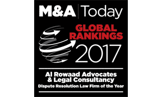 M&A Today Global Rankings 2017